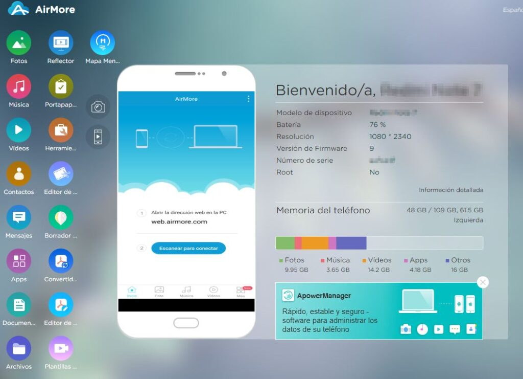 Air more - ordenador screenshot